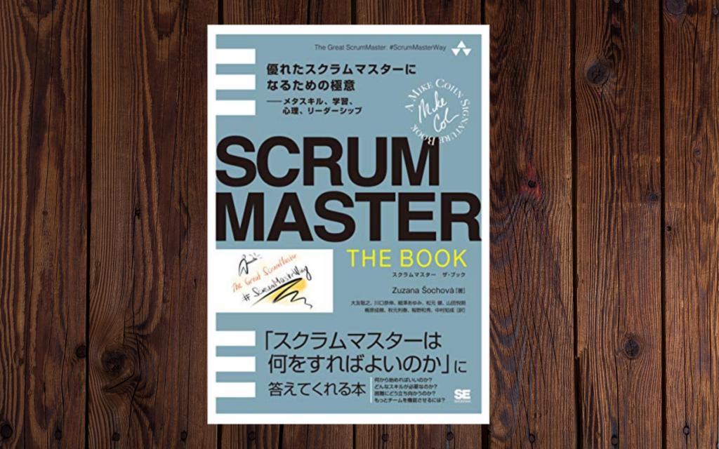 scrummaster the book