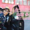 山浦多久二『~色彩の戯れ~ 絵と音楽の融合』5月17日(木)藤崎本館 | TERAGISHI PHOTO S